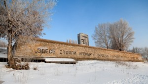 Стенка Родимцева
