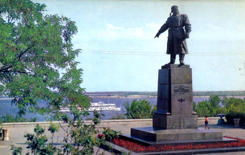 Памятники в волгограде фото и названия садовые памятник заказать краснодар