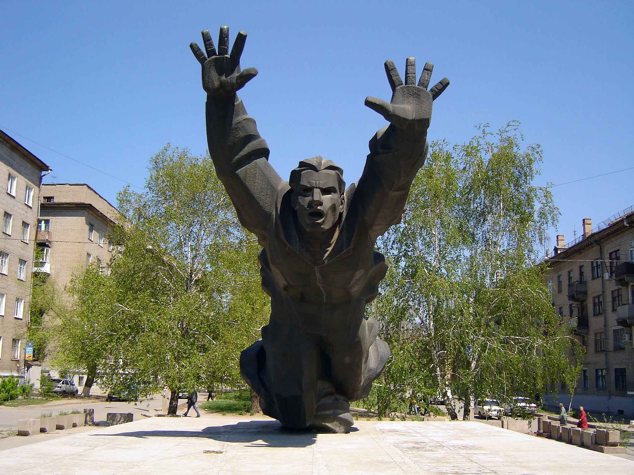 Волгоград памятники фото и описание тарифа памятник в москве цена екатеринбург